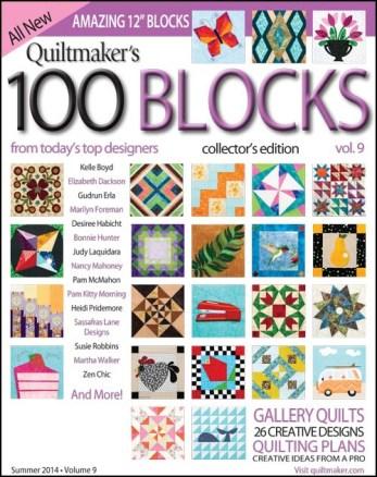 QMMS-140044-cover_500